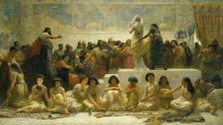Inana Worship Ancient Babylonia